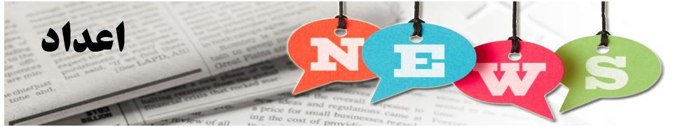 News-Header1